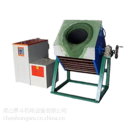 中频熔金炉|泰斗供应高频熔金炉|中频熔铜炉