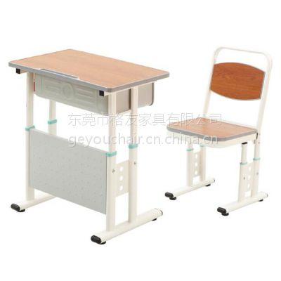 东莞格友家具专业生产简约现代可升降或固定课桌椅TDC-027BD