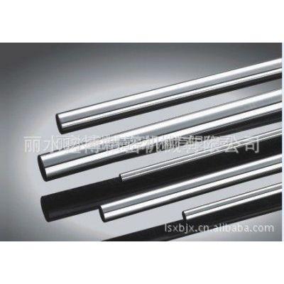 供应鑫博精机 专业生产加工销售直线光轴 镀鉻棒 活塞杆