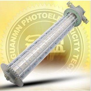 供应供应DGS24 DGS36/127L(A) LED防爆荧光灯|日光灯 外壳套件