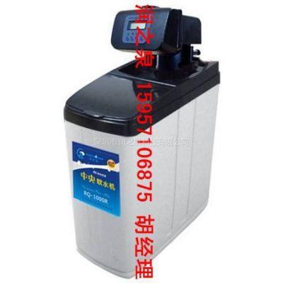 供应河南净水器厂家 郑州净水器代理 润达泉RQRS05纯水机 会所软水机 十大品牌之一