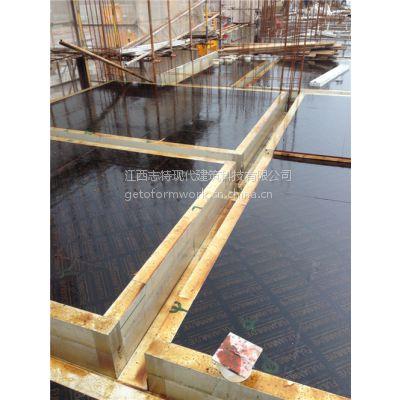 供应刚度、抗压强建筑铝模板/铝合金模板/清水模板/建筑模板/模板/广东铝模板/铝模板厂家
