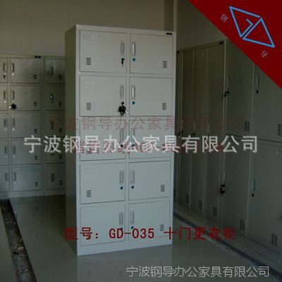 三门更衣柜、四门更衣柜、六门更衣柜400-006-1708送货上门