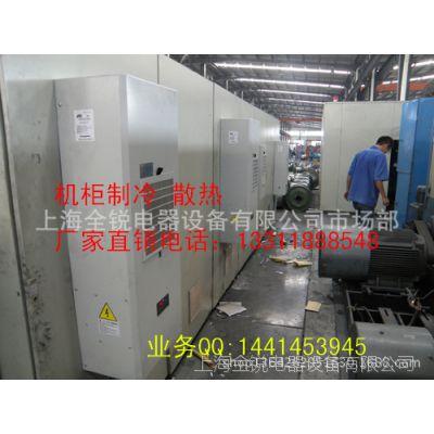 工业高温精密机柜空调 通信柜空调 电箱空调