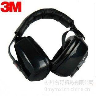 供应正品3M1427头戴式耳罩 隔音耳罩 防噪音耳罩 护耳器