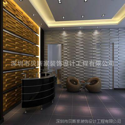 贝斯家批发家装酒店客厅装修3d墙板抗污防潮PVC立体三维板
