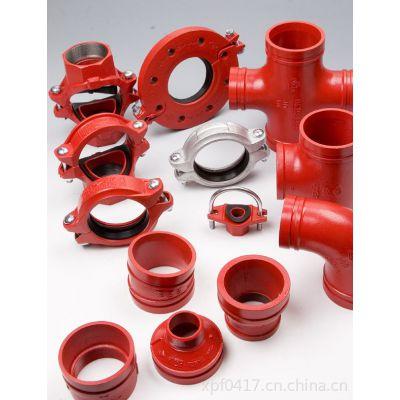 供应迈克沟槽管件-迈克消防管件--迈克沟槽配件