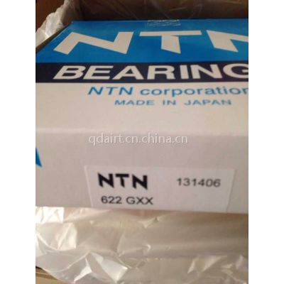 现货供应 622GXX 日本NTN轴承 减速机专用 整体偏心轴承