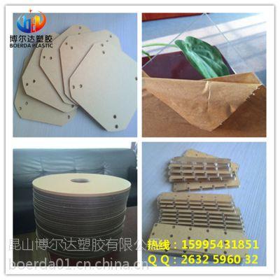 昆山厂家提供pmma 亚克力板加工有机玻璃制品加工折弯、打孔、切割品质保证