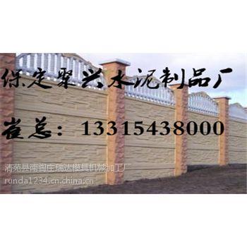 围墙混凝土柱头