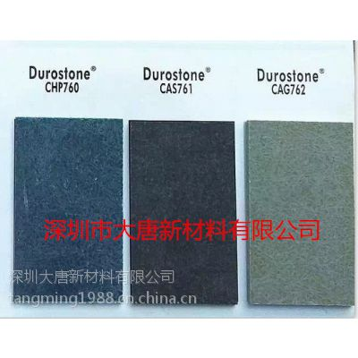 龙华防静电合成石零售|大浪民治黑色合成石批发|观澜国产合成石订做价格