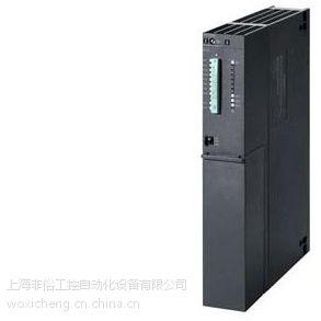 西门子PLC6ES7412-2XJ05-0AB0