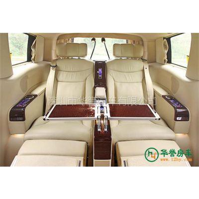 华誉房车 大通G10汽车座椅改装 g10商务车改装豪华座椅