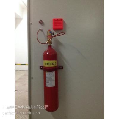 供应精密机床灭火装置直接式感温自启动灭火装置WZ-Q/T-E6