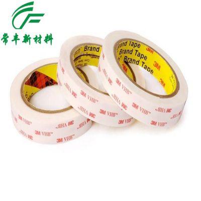东莞【常丰】供应3MVHB双面胶 美国进口3M泡棉双面胶