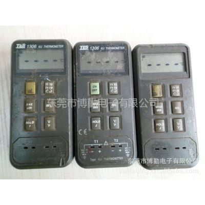 供应台湾泰仕 TES 1306 双通道温度计 二手