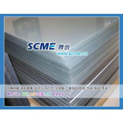 供应绝缘性,自熄性(阻燃性)卓越&皇冠PVC板&出色的耐候性