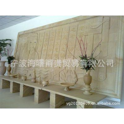厂家供应中欧式流行砂岩浮雕山水人物等 砂岩雕塑工艺品