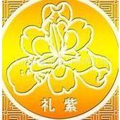 供应万/上海进口数控机床设备如何办理免税流程 免表监管条件是什么/礼紫