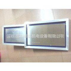 供应SMT钢网不锈钢电解抛光设备-科普达SMT钢网电解抛光规格