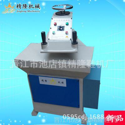 小型液压裁断机哪里有卖,福建晋江精隆现货供应12t液压摇臂裁断机