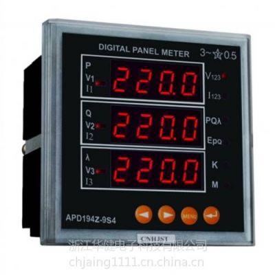 供应华健厂家PA194I-2/9K1 电流表价格13736390405