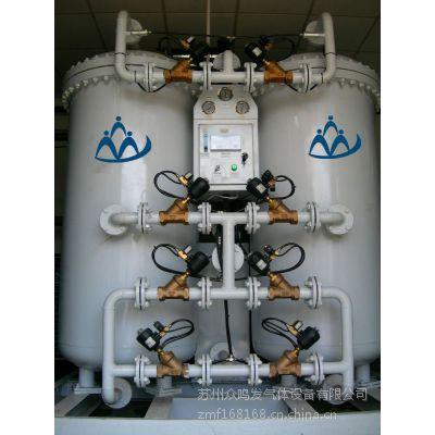 电子行业制氮机设备 化工 工业制氮机 小型食品制氮机 氮气发生器