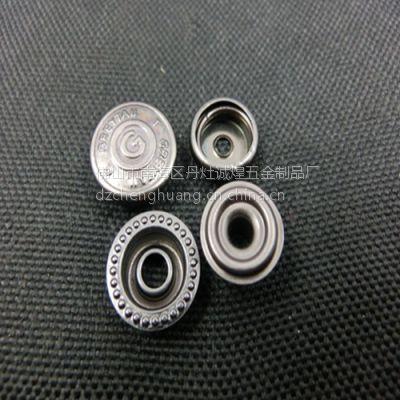 供应厂家直销 金属钮扣 喷漆电镀金属钮扣 四合钮扣