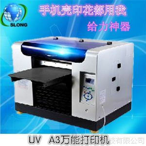 供应数码彩印高精度转印纸万能打印机【照片级打印品质】
