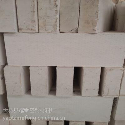 厂家直销耀泰微孔无石棉纤维增强硅酸钙板 窑炉工业保温板