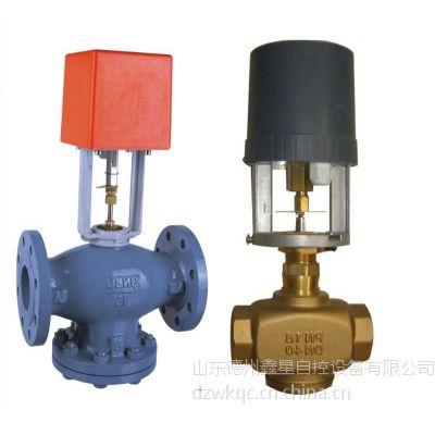 鑫星品牌/厂家供应水系统/机械设备/用比例积分铜调节阀/XX-DN系列