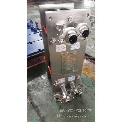 上海艾保山东省东营市东营区食品级高温杀菌消毒可拆板式换热器厂家、牛奶养殖场专用设备板式冷排、