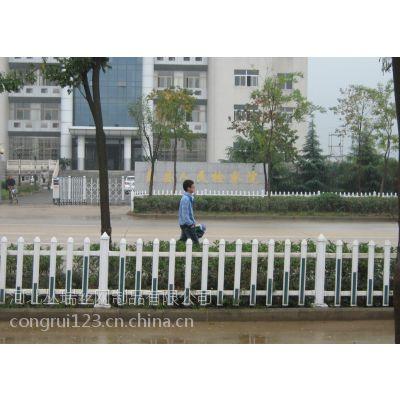 【草坪护栏】供应PVC草坪护栏绿化带围栏厂家批发园林塑钢护栏