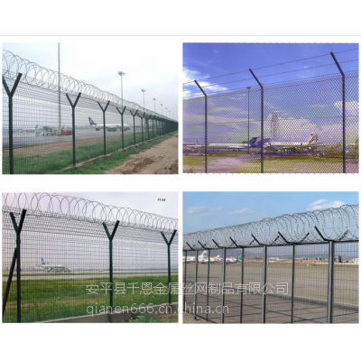 千恩生产绿色围栏网@牛羊护栏网@机场防护栏@机场护栏网价格