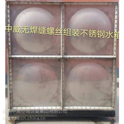 中威空调(在线咨询)|不锈钢水箱厂|内蒙不锈钢水箱厂