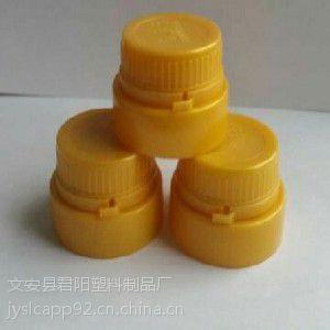 中国5升色拉油瓶盖批发商-廊坊PET塑料供应商-君阳