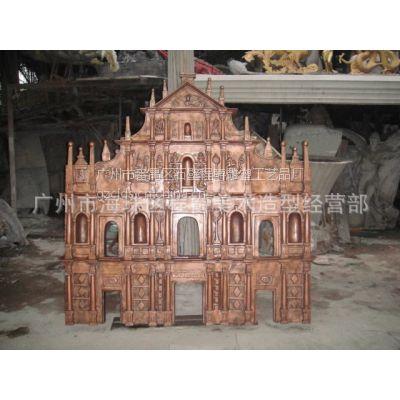 定制玻璃钢澳门大三巴 景观雕塑设计