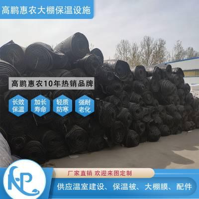 临江温室大棚棉被价格