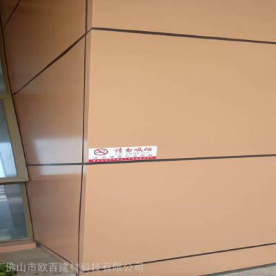 定制冲孔铝单板幕墙主体 外墙氟碳铝单板_欧百得