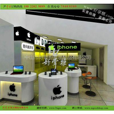 供应防火板苹果手机真机展台,LED灯射灯苹果配件柜,新款手机柜