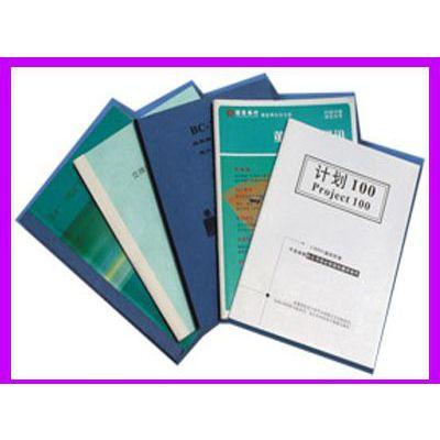 广州铜板纸画册印刷 广州彩色专版画册印刷厂