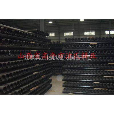 供应柔性防震铸铁管 管件 现货齐全包送货
