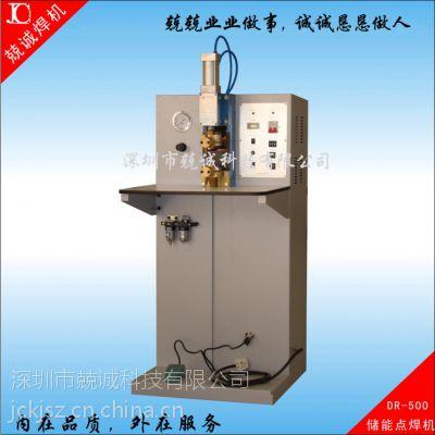 供应【十年】18650电池自动点焊机 电芯碰焊机 电子厂专用焊机 兢诚厂家自产自销