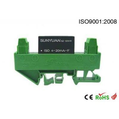 供应0-5V转4-20MA/0-10V信号隔离器/变送器