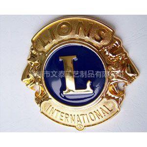 供应纪念品徽章,酒店胸章,标牌,广州徽章厂