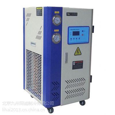 供应供应吹瓶机冷水机,挤出注塑专用冷水机