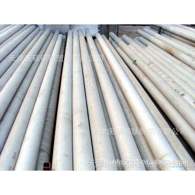 供应天津219*10无缝管价格-316L不锈钢管价格