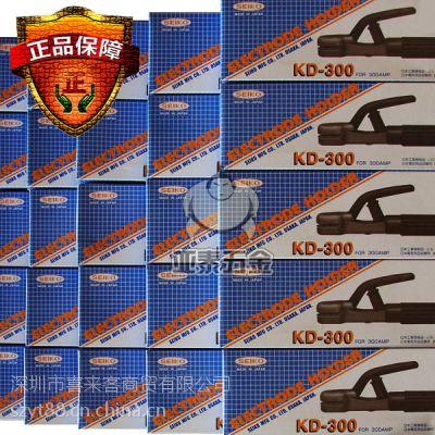 正品日本SEIKO精工牌KD-300AMP电焊钳 电焊夹 焊接夹 不烫手焊接钳 电器溶接棒 电焊机焊