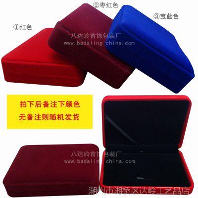 珠宝4件套盒 枣红绒布套装盒 饰品套装盒 戒指盒 首饰套装盒