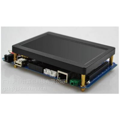 供应天嵌原厂正品TI工控板TQ335X_B开发板+5寸电容屏工业级嵌入式开发套装